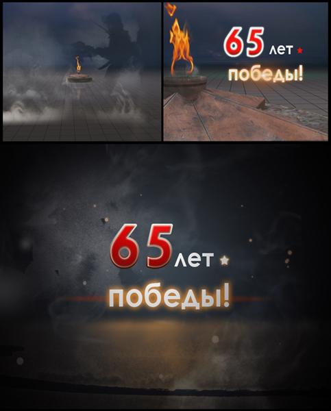 tvm_65