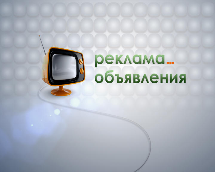 tvm_rek_v1_